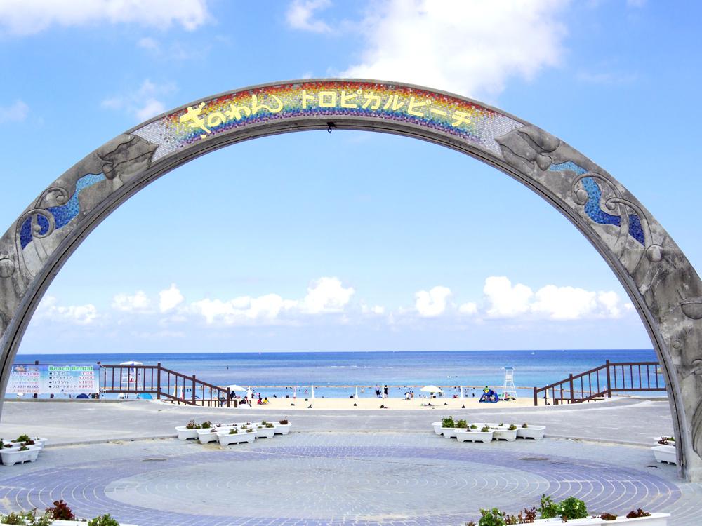 沖縄 婚約指輪