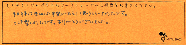 CCF20141113_0001