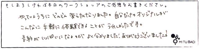 CCF20141113_0003