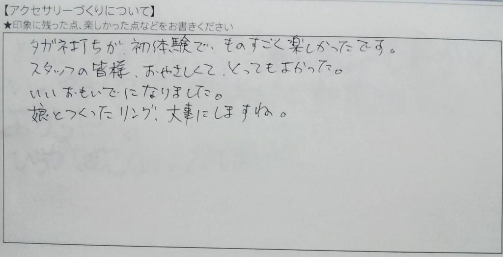 DSC_0255