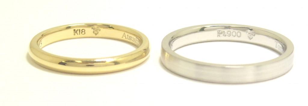フラット プラチナの結婚指輪
