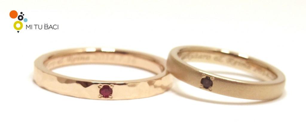 ルビー サファイヤ 結婚指輪