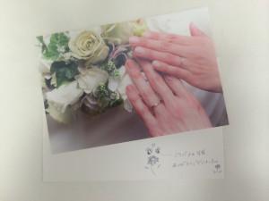 結婚指輪 クラシック