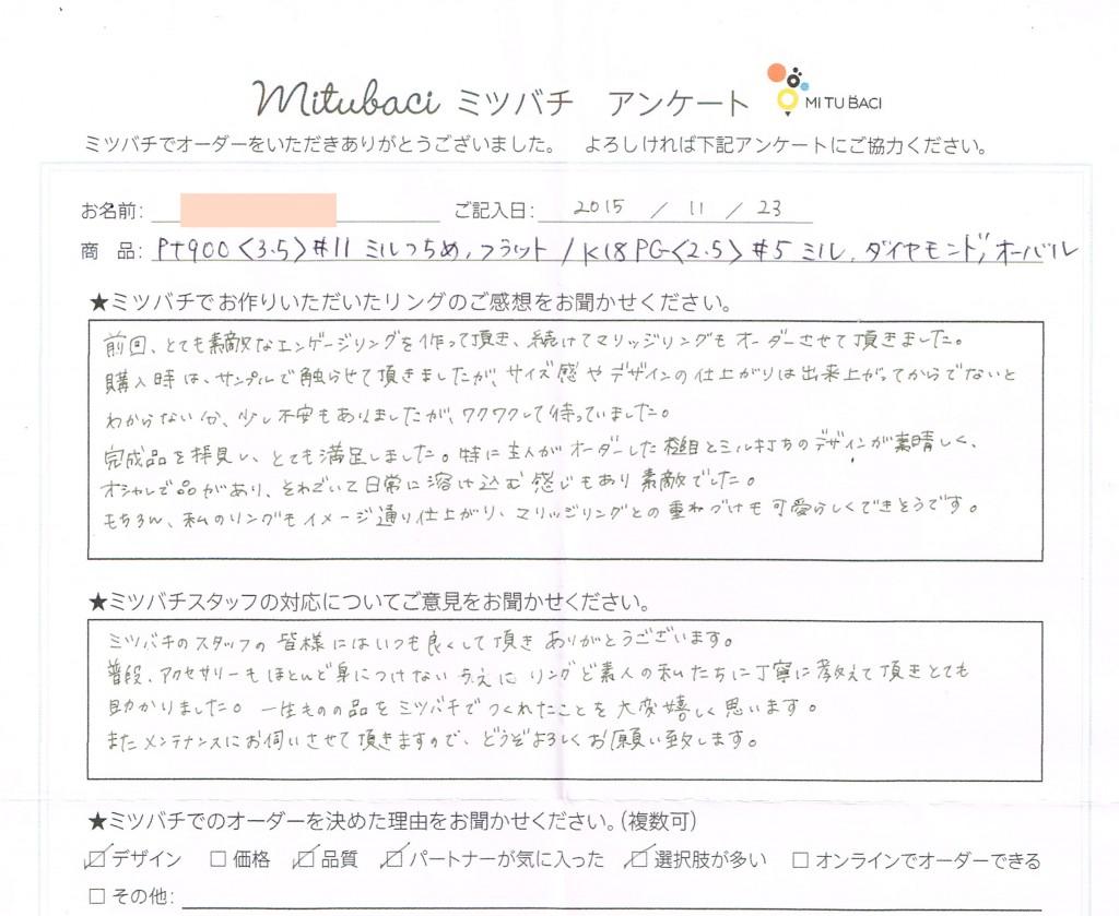 新宿髙島屋 結婚指輪