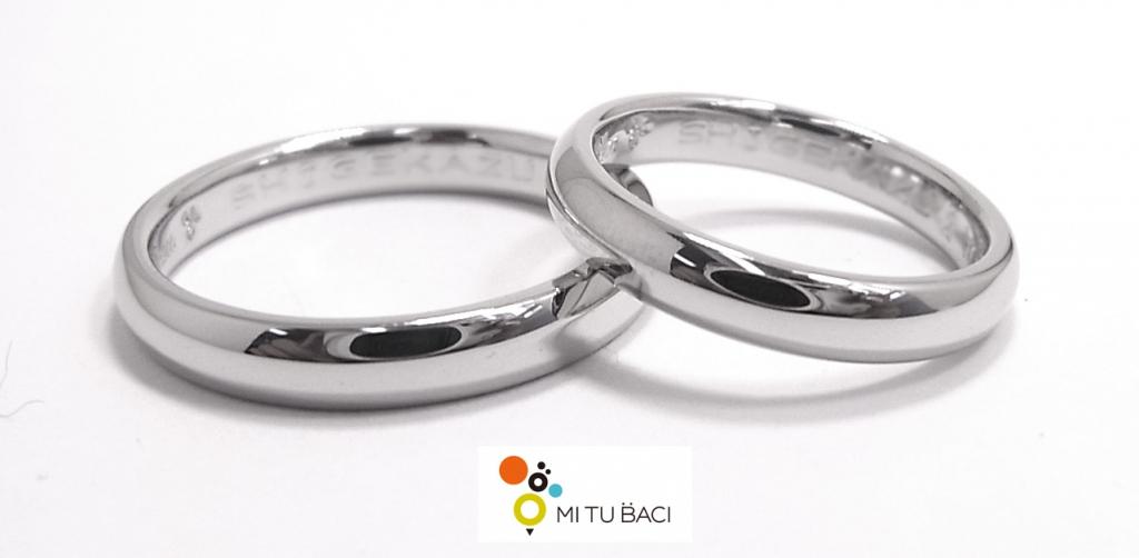 結婚指輪 特注幅