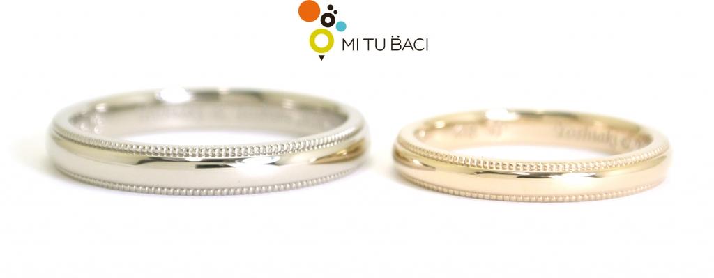 シンプル 結婚指輪