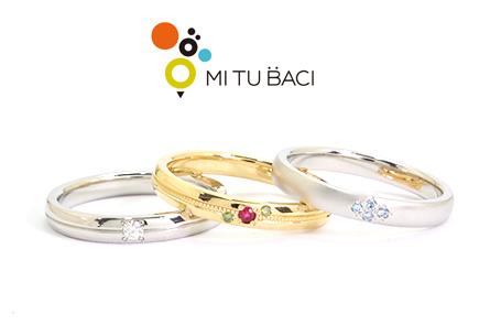 結婚指輪 ローズ