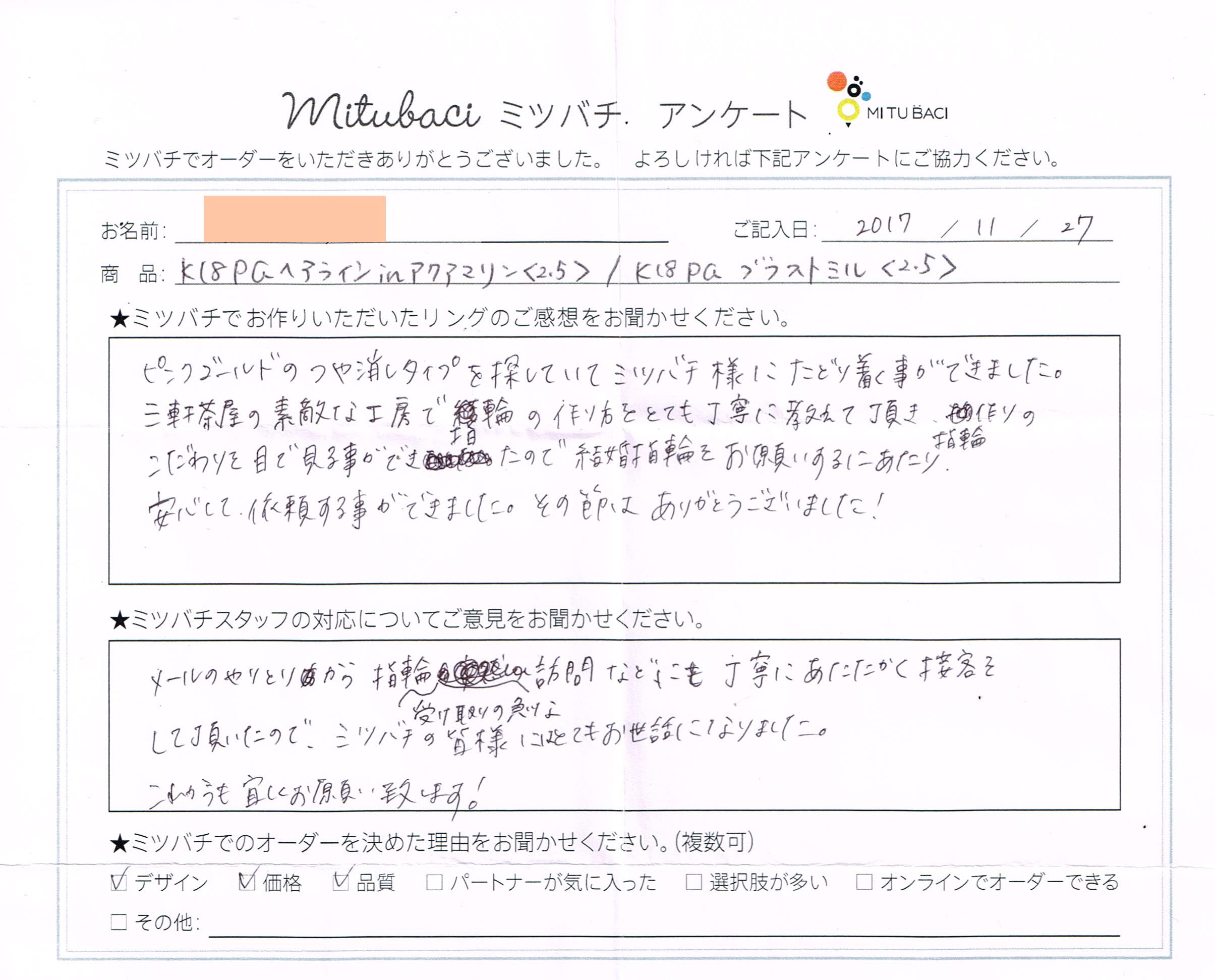 CCF20171219_0000