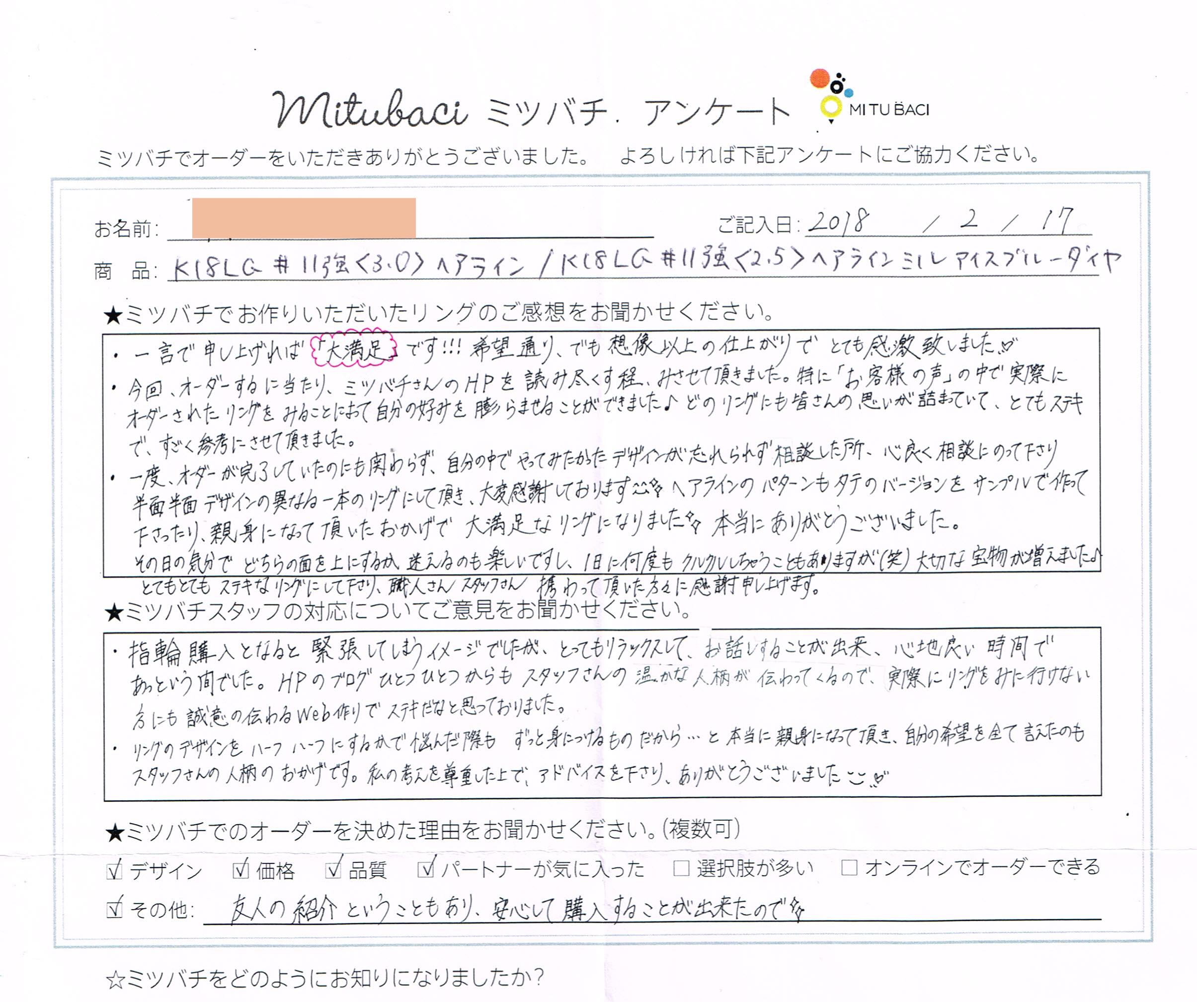 CCF20180219_0000k加工済