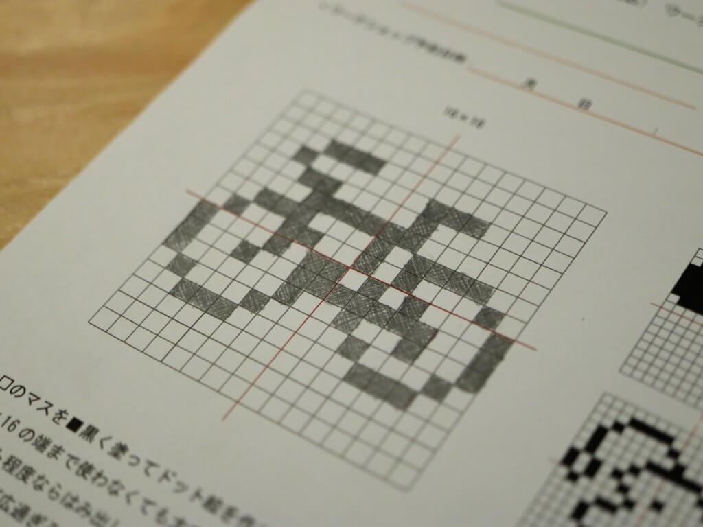 ピクセルアート刻印のデザイン用紙