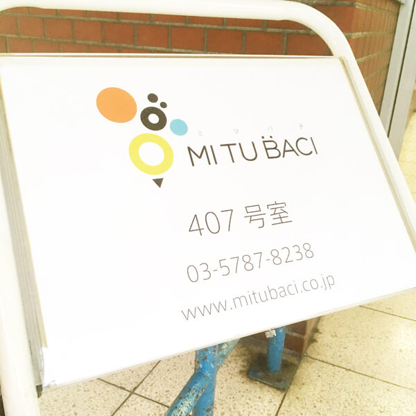 Access To MITUBACI