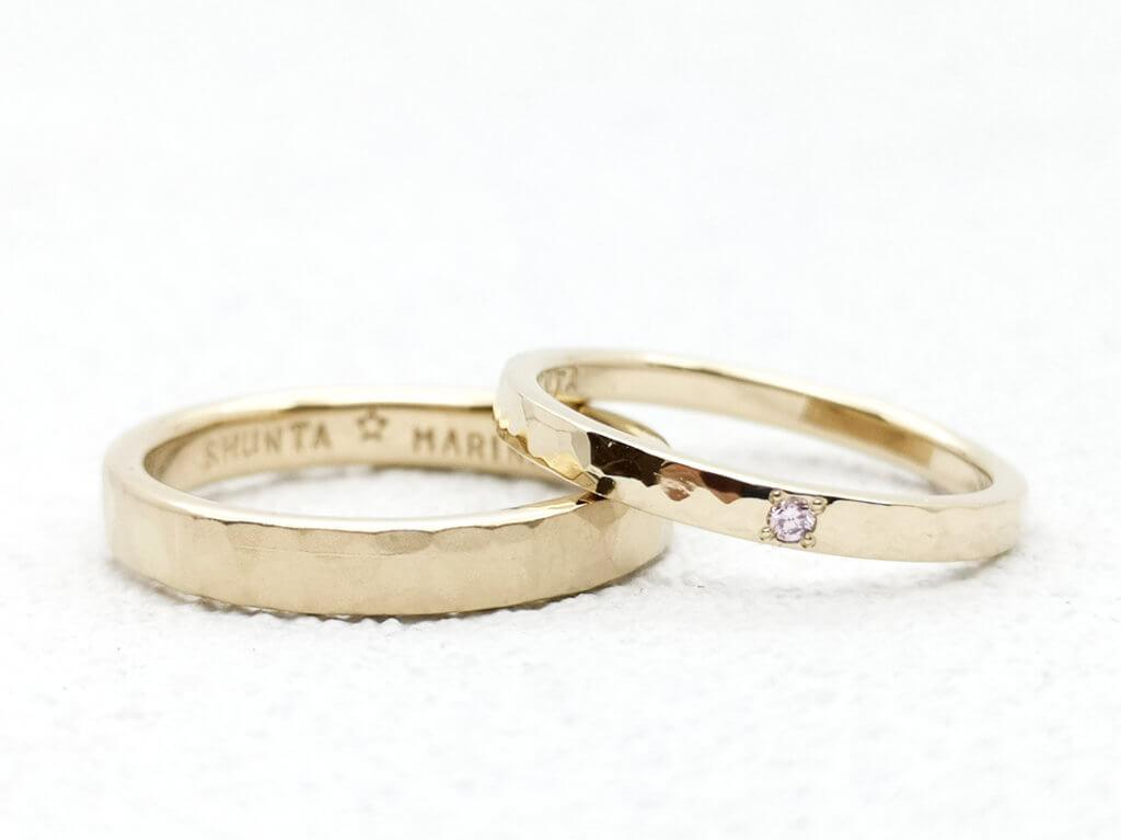 つや消しをしたシャンパンゴールド・槌目の手作り結婚指輪