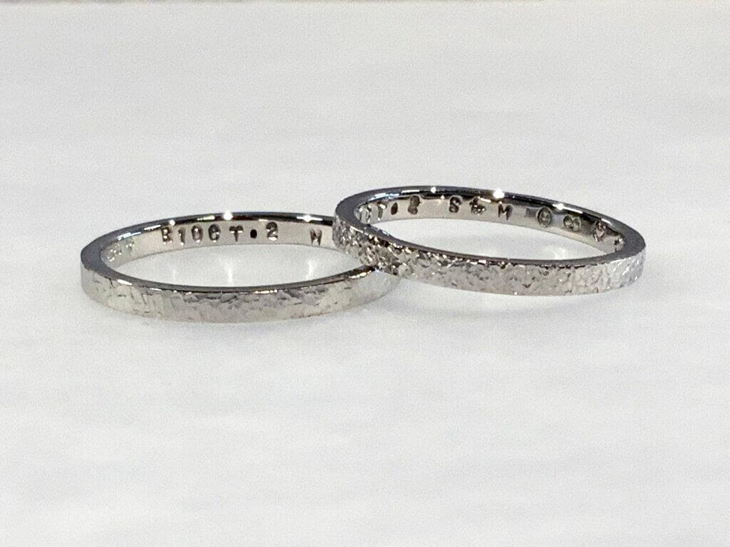 フロストとスノーフレークの結婚指輪