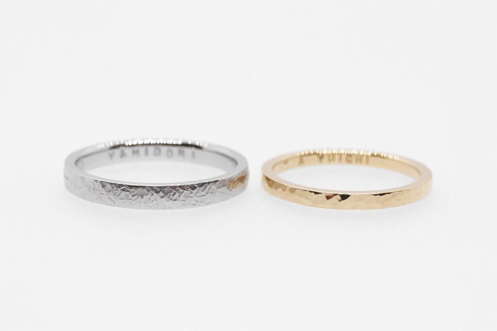 氷のような結婚指輪と太陽のような結婚指輪